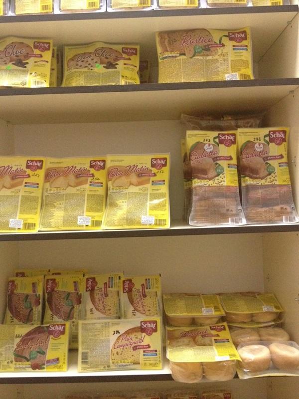 центр здорового питания воронеж каталог товаров