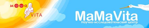Сайт амурской областной детской клинической больницы