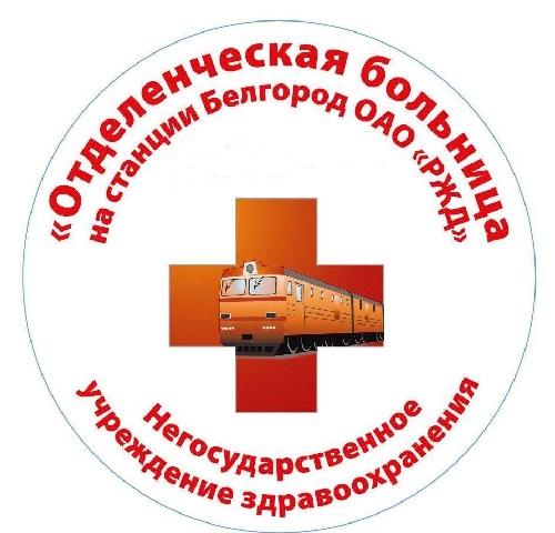 Медицинский центр медассист в курске официальный