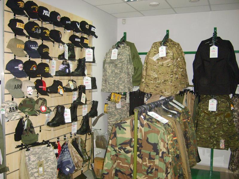 Военное Одежда Купить