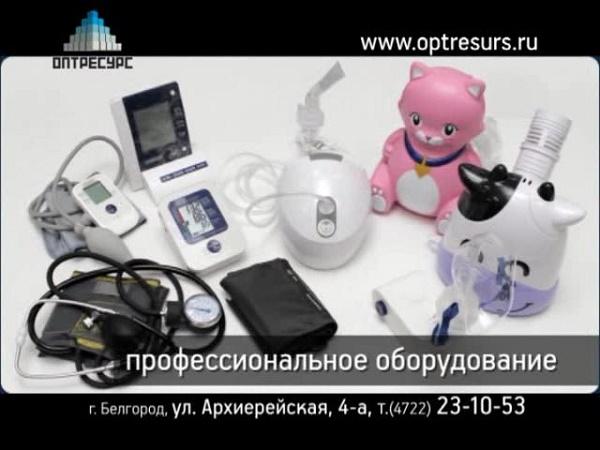 Клиники неврологии пермь
