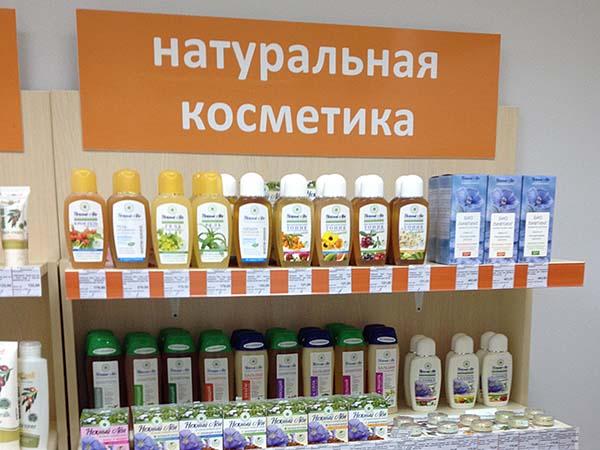 magazin-intim-v-belgorode